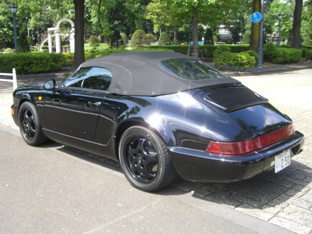964SS 黒1993年 091