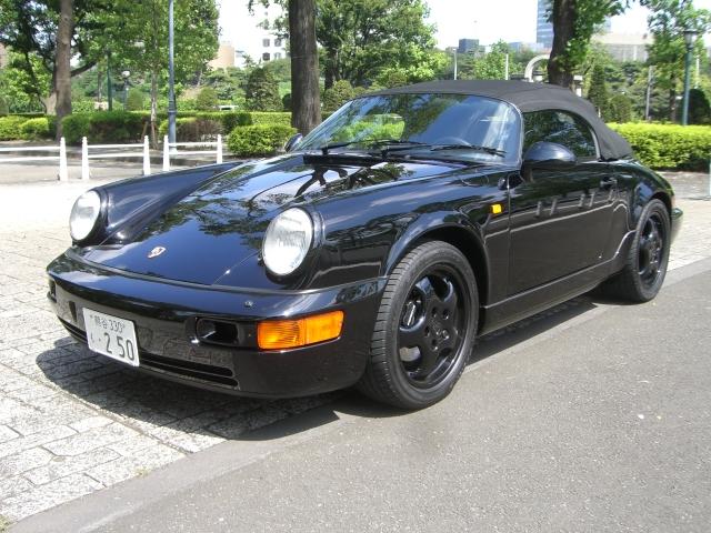 964SS 黒1993年 089