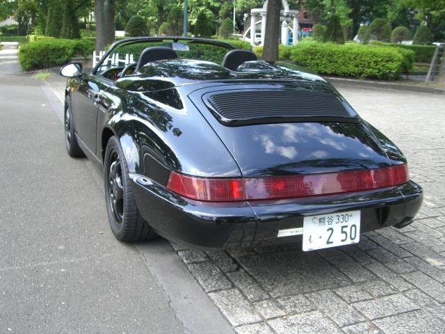 964SS 黒1993年 061
