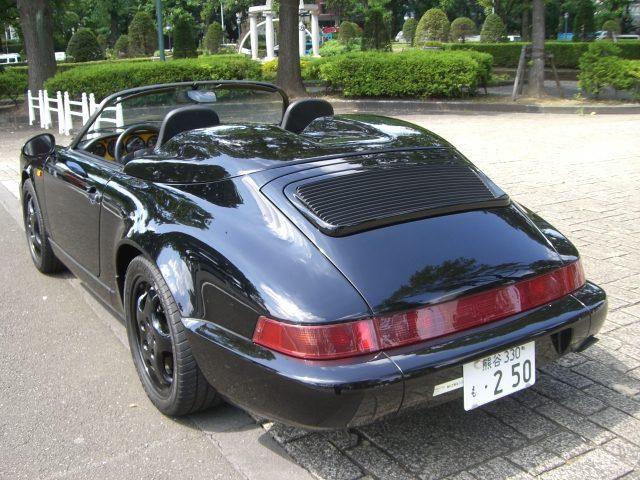 964SS 黒1993年 071