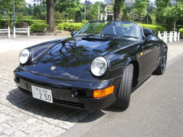 964SS 黒1993年 056